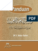 PANDUAN DURUSUL LUGHAH AL ARABIYAH 1.pdf