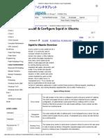 Install & Configure Squid in Ubuntu _ Linux Fundamentals.pdf