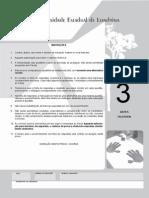 Uel 2004-0-2a Especificacomgabaritoartesfilo