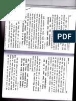 IMG_0016.pdf