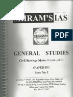 sriram economy 1(page 1-76).pdf