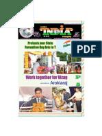 Hobby India Fortnightly=01-11-2013.pdf