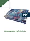 ကေကမာ်ိ.pdf