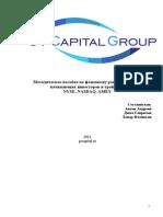 StartCourse.pdf