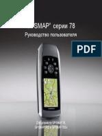 GPSMAP78_RUOwnersManual.pdf