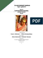 08 Upanayana for Internet 9-26-2013