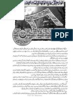 Maskan By Anwar Aligi .pdf