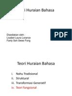Teori Huraian Bahasa