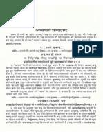 Rigveda-Mandal 8 Sukta 1-103