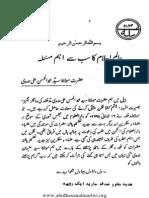 Aalame Islam ka Sabse Aham Masala By Syed Abul Hassan Ali Nadvi.pdf