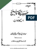 Asre Jadeed ka Challenge By Syed Abul Hassan Ali Nadvi.pdf