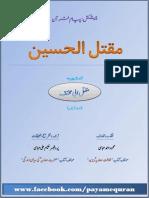 Muqtal Al Hussain.pdf