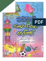 Bachon Ki Tarbiyat kaisay karain By Mowlana Sirajuddin Nadvi.pdf