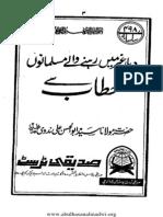 Diaare Gair me Rehne Wale Musalmanoon se Khitab By Syed Abul Hasan Ali Nadvi.pdf