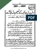 Dil Badal jayege Taleem Badal Jane se By Syed Abul Hasan Ali Nadvi.pdf