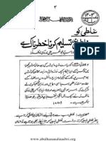 Galti ko Galti Na Tasleem Karna Khatarnaak hey By Syed Abul Hassan Ali Nadvi.pdf