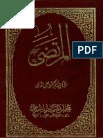 Hazrat Ali Al-Murtaza By Moulana Abul Hassan Nadvi.pdf