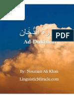 Surah Ad-Dukha an.pdf