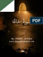 Surah Al Haaqqah.pdf