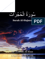 Surah Al-Hujuraat.pdf