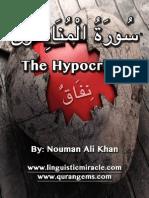 Surah Al-Munafiqun.pdf