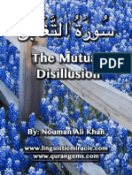 Surah At-Taghaabun.pdf