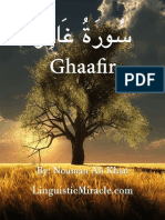Surah Ghaafir.pdf