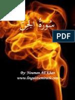 surah jinn.pdf