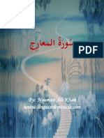 Surah Maarij.pdf