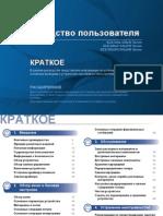 scx-3405,PDF