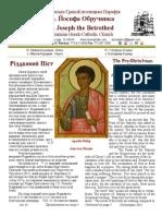 45-13.pdf