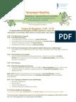 Βιολογικές Καλλιέργειες - Αρωματικά Φυτά στις Κυκλάδες