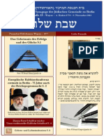 Wajeze 5774 PDF
