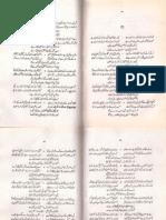 Mir Hasan Mir 2013 pdf