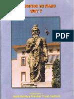 1Why oppose Manu.pdf