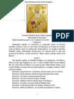 Acatistul Sfântului Ierarh Andrei Şaguna