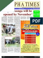 Alpha Times, Adyar 09 August 2009