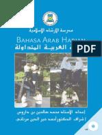 Hiwar Bahasa Arab.pdf