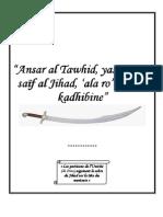 Ansar Al Tawhid Yassisouna Saif Al Jihad 'Ala Ro'Oussi
