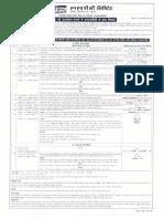 Recruit1314.pdf