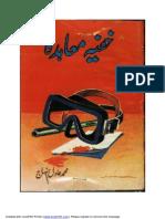 Khufya Muahida 1.pdf