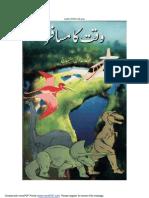 Waqt Ka Mosafir.pdf