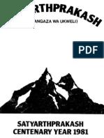 SP Swahili