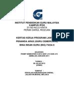 Paperwork Big (1)