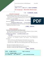 iaswr2004.pdf