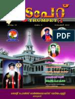 Catholicate  Special 2012