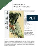 Jin Yong - ROCH (Book 2).pdf
