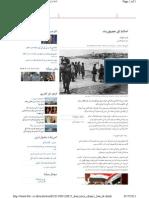 islam and democracy.pdf