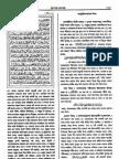 marefulquranpages1383-1435