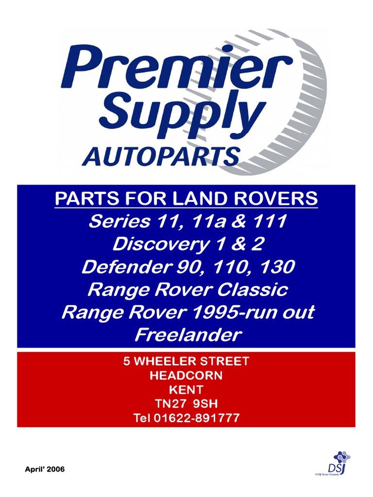 LAND ROVER RANGE ROVER CLASSIC 2.5 DIESEL RADIATOR HOSE PART ESR185